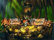 Скачать в Вулкане Ghost Pirates