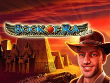 Автоматы на деньги Вулкан Book of Ra Deluxe