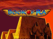Игровые автоматы на деньги Вулкан Book Of Ra
