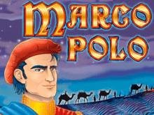 Скачайте автоматы Вулкан Marko Polo