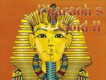 Автоматы Вулкан с бонусом Pharaohs Gold 2