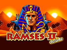Автоматы на деньги Вулкан Ramses II Deluxe