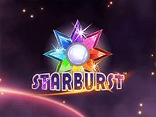 Бонусы клуба Вулкан Starburst