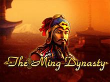 Скачать автоматы Вулкан The Ming Dynasty