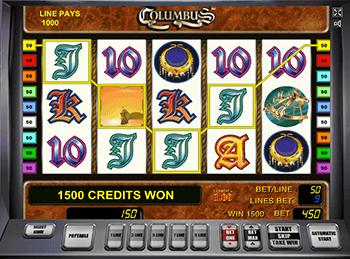 Игровые автоматы играть на деньги Вулкан Columbus