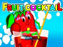 Автоматы Вулкан с бонусом Fruit Cocktail