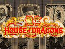 Игровой онлайн автомат Дом Драконов