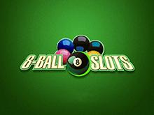 Играть в онлайн автомат 8 Шаров