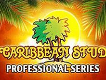 Играть в онлайн автомат Карибский Стад Про Серия