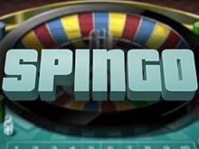 Играть онлайн в автомат Спинго