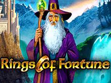 Приветственный бонус в Кольцо Фортуны