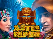 Империя Ацтеков — щедрые бонусы в Вулкане