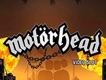 Моторхед в клубе Vulkan с бонусами