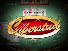 Cyber Stud Poker в онлайн-казино