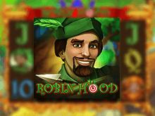 Автомат раздающий богатства с тематическим сюжетом - Robin Hood by Evoplay