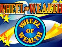 Wheel Of Wealth от Microgaming – качественная онлайн-игра с хорошими призами